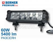 LED фар BAR 60W 5400lm 12 led разсеян Berner Premium