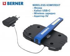 Wireless комплект LED акумулаторна лампа BERNER Pen Light Hybrid
