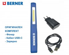 LED акумулаторна работна лампа фенер химикал комплект BERNER wireless