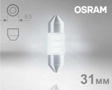 Крушка C3W LED 31мм OSRAM STANDARD 12V БЯЛА