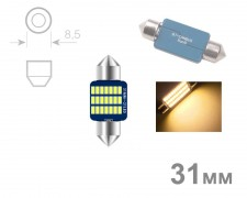 Крушка C3W LED 31мм 12V ТОПЛО БЯЛА
