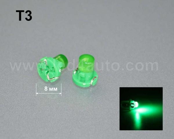 LED лампа за табло Т3 ЗЕЛЕНА
