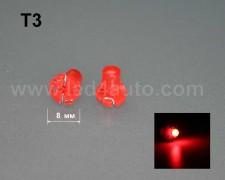 LED лампа за табло Т3 ЧЕРВЕНА