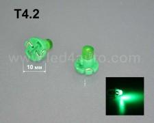 LED лампа за табло Т4.2 ЗЕЛЕНА
