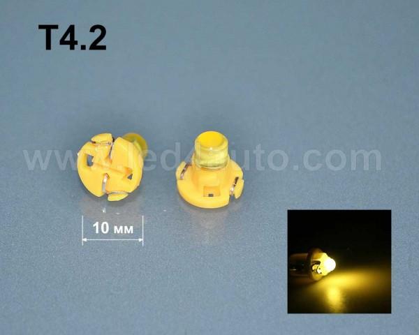 LED лампа за табло Т4.2 ЖЪЛТА