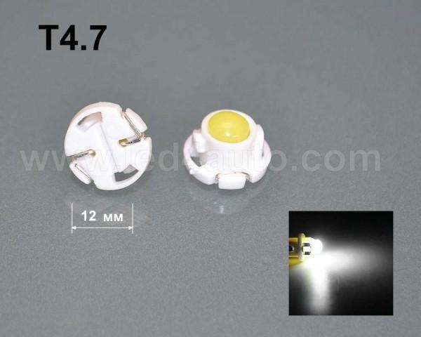 LED лампа за табло T4.7 БЯЛА