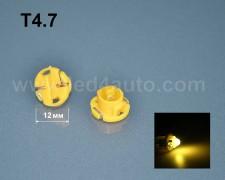 LED лампа за табло Т4.7 ЖЪЛТА
