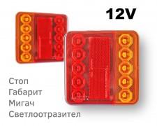 Универсални LED стопове за ремарке и каравана 12V 100х100х20мм