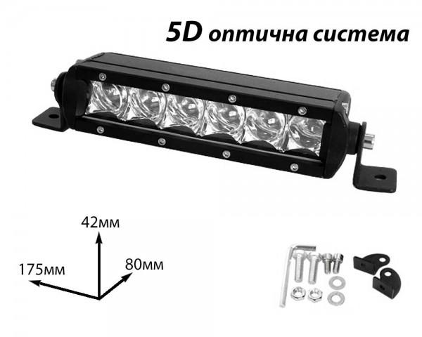 LED БАР фар 30W 7 инча насочен 5D SR