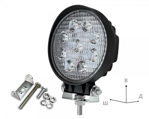 Работен LED фар със стойка 27W кръг насочен