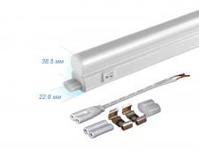 LED лампа с ключ T5 4W 220V 5000K